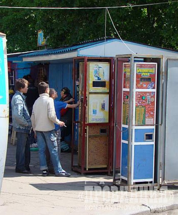 Игровые автоматы онлайн бесплатно резидент 2