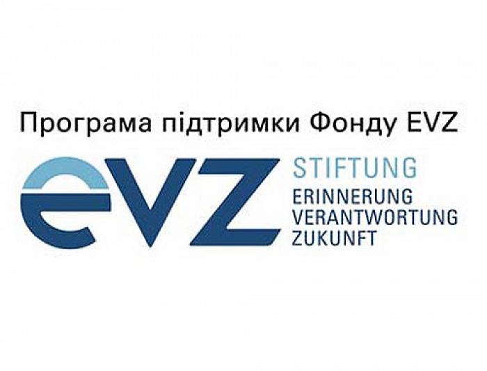 Провинция константиновка объявления работа подать объявление ищу работу актобе