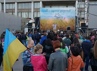 Украинцы  в Константиновке есть!