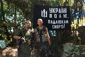 Бойцы 93-й, тактическая группа