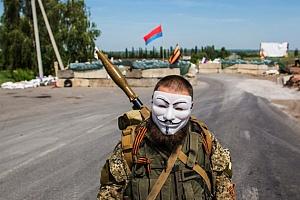 ДНР при Януковиче или КНР сегодня!