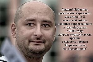 «По-настоящему мне жаль того,  что он делает с Украиной»