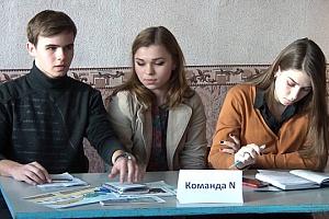Воспитать в себе украинца