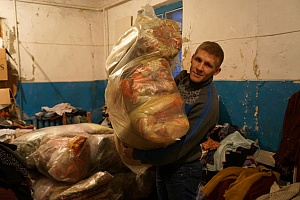 Прибыли одеяла для беженцев