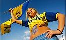 Любить Украину