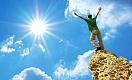 С нами Бог, а, значит — Победа